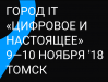 Screenshot 2018-10-17 at 14.51.40.png