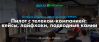 Screenshot 2018-10-25 at 04.16.00.png