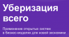 Screenshot 2018-11-23 at 03.34.25.png