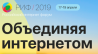 Screenshot 2018-11-26 at 01.26.40.png