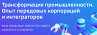 Screenshot 2018-11-29 at 04.15.32.png