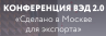 Screenshot 2018-12-06 at 04.48.01.png