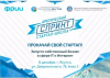 Screenshot 2018-12-07 at 05.02.18.png
