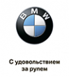 BMW_White.png